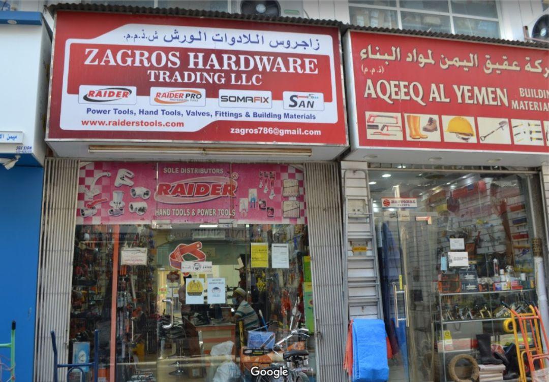 Zagros Hardware Trading LLC - Showroom